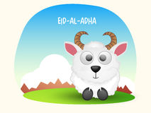 Cute sheep for Eid-Al-Adha celebration. Cute sheep on shiny nature background for Islamic Festival of Sacrifice, Eid-Al-Adha celebration Royalty Free Stock Photos