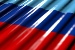 Wonderful any feast flag 3d illustration - shiny - looking like plastic flag of Luhansk Peoples Republic with big folds lie in. Cute shiny - looks like plastic vector illustration
