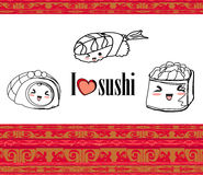 Cute sushi cartoon illustration Royalty Free Stock Image