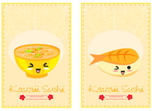 Cute sushi cartoon illustration -  card Stock Images