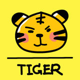 Cute tiger hand-drawn style, vector illustration. Cute  hand-drawn style,drawing,hand drawn vector illustration Royalty Free Stock Photography