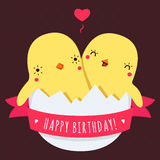 Cute twins baby chickens in egg vector happy birthday card Royalty Free Stock Image