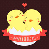 Cute twins baby ducks in egg vector happy birthday card and background with heart and red ribbon Stock Photography