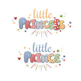 Cute Vector Lettering Stock Photography