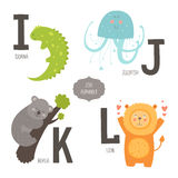 Cute vector zoo alphabet. With cartoon animals isolated on white background. I, j, k, l letters. Iguana, jellyfish, koala and lion Stock Images