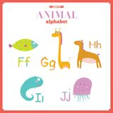 Cute vector zoo alphabet with cartoon and funny Royalty Free Stock Photo