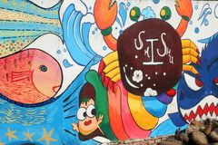Cute wall graffiti. This is a real photo photo of the Oriental Seaside Town (Southern Taiwan stock photography