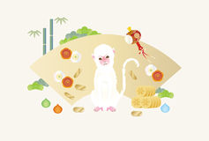 Cute white monkey sitting with japanese lucky charms Royalty Free Stock Photography