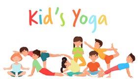 Cute yoga kids team group. Children yoga gymnastics together background vector illustration. Stock Image