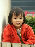 Cute Young Chinese Girl Royalty Free Stock Photos