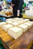 Cutting Tofu Stock Images