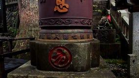 Cuve de cuivre dans le temple Mitsumine japan Chichibu Saitama banque de vidéos