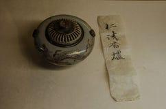 Cuvette de Japaneese images libres de droits