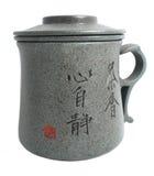 Cuvette de thé chinoise Photos libres de droits