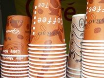 Cuvettes de papier Image libre de droits