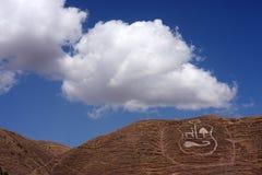 Cuzco em Peru fotografia de stock