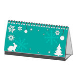 Cyan Christmas calendar isolated on white Royalty Free Stock Images
