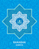 Cyan ramadan greeting card Royalty Free Stock Image