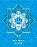 Cyan ramadan hälsningkort Royaltyfri Bild
