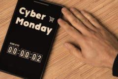 Cyber星期一 库存图片