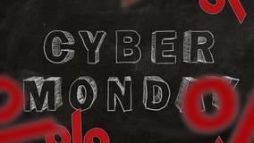Cyber星期一 向量例证