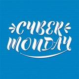 Cyber понедельник вектор изображения иллюстраций download готовый Дизайн знамени понедельника кибер Стоковые Изображения RF
