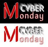Cyber måndag - textreflexion på vit bakgrund för en svart eller stock illustrationer