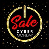 Cyber monday sale promotion banner power button and star Royalty Free Stock Images