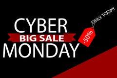 Cyber monday sales web elements Stock Photo