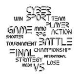 Cyber sport phrases Royalty Free Stock Photos