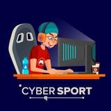 Cyber sporta gracza wektor siedzący stół Cyber sporta turniej Konkurencyjny MMORPG Definitywny dopasowanie Gemowa taktyka ilustracja wektor