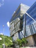 Hong Kong Cyberport Stock Fotografie