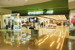 Cyberzone in malls in philippines, asia Royalty Free Stock Photography
