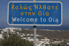 cyclades希腊海岛oia santorini城镇 图库摄影