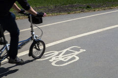 A Cycle Path in London Stock Image