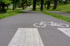Cycle Paths in the city Park stock photo