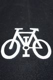 Cycleway Royalty Free Stock Photo