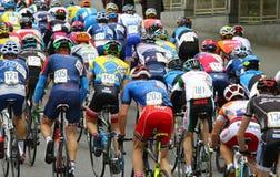 Cycling: Horizon Park Race Maidan in Kyiv, Ukraine Stock Image