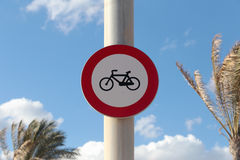 Cycling not allowed Stock Photo