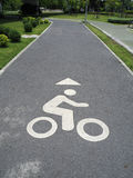 Cycling in the park,Road for cyclists,cycling road in the garden Stock Photos