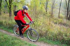 Cycling walk Stock Image
