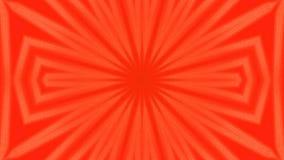 Cyfrowego czerwonawego kwiatu tła abstrakcjonistyczna czerwień ilustracja wektor