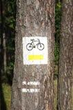 cykelbanateckentree Royaltyfria Foton