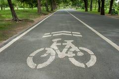 Cykellane i park Arkivfoton