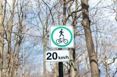 Cykeln och fot- tillåtet undertecknar Mont-kunglig person parkerar in Royaltyfria Bilder