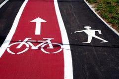 cykelväg Royaltyfri Bild