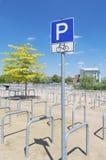 Cykla att parkera Arkivbilder