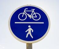 Cykle tylko i peopie Zdjęcie Royalty Free