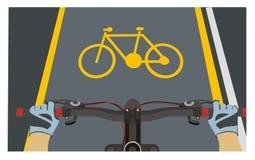 Cyklistpunkt av viewr Royaltyfri Illustrationer