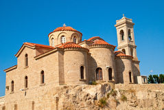 Cyprus Royalty Free Stock Photo